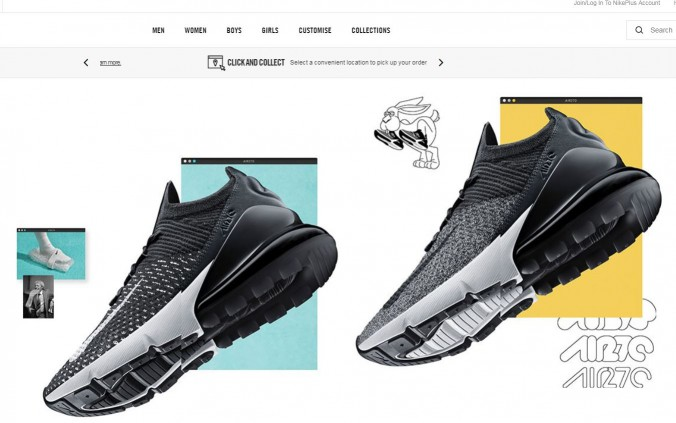 Nike Homepage screenshot